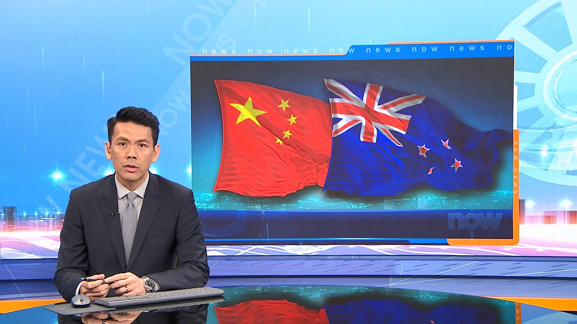 中方促新西蘭盡快引渡殺人案疑犯以伸張正義