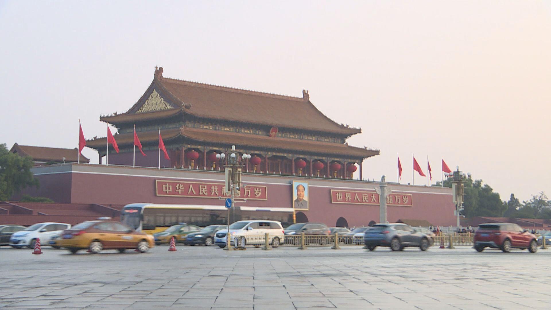 北京六個區通報違紀問題 29人被處分