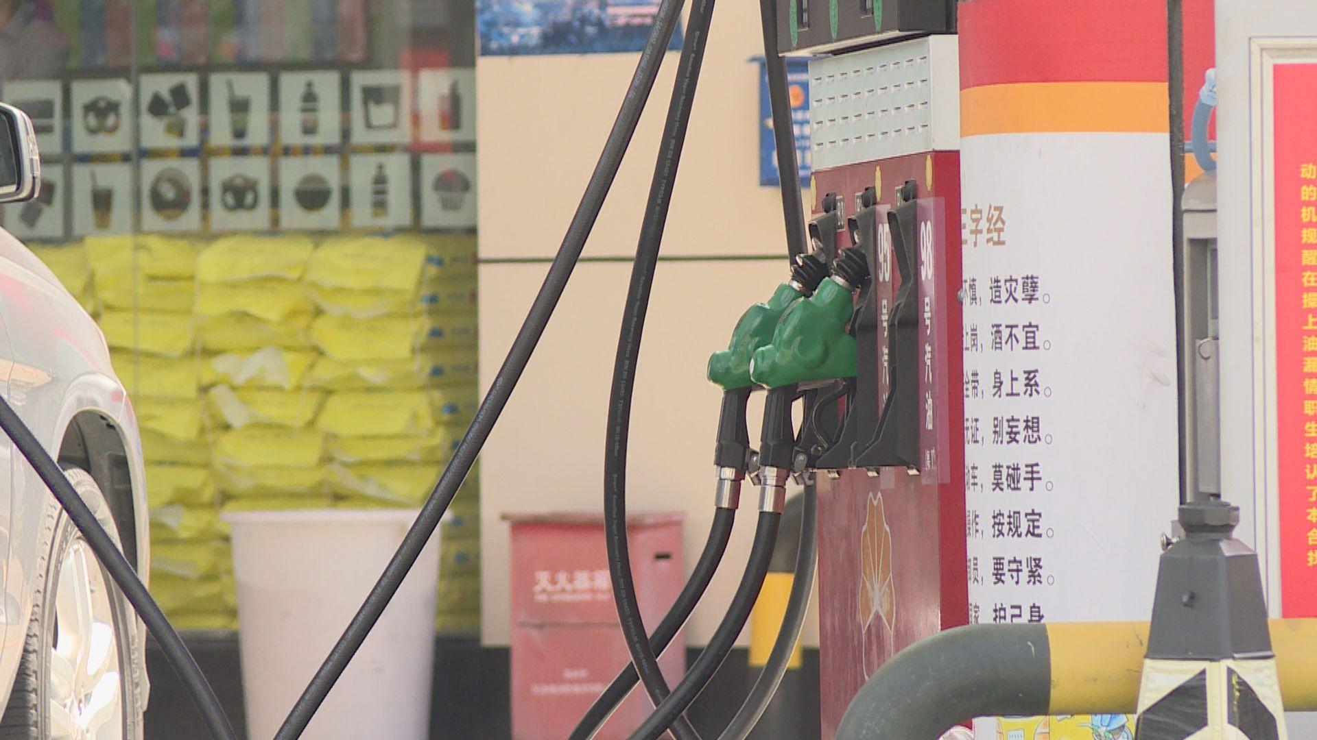 內地測試油站掃二維碼付款或致射頻火花 倡全國油站禁用