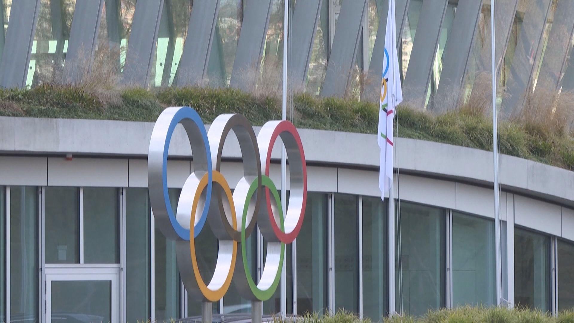國際人權團體聯盟呼籲抵制北京冬奧 中方:有關人權指控出於政治動機