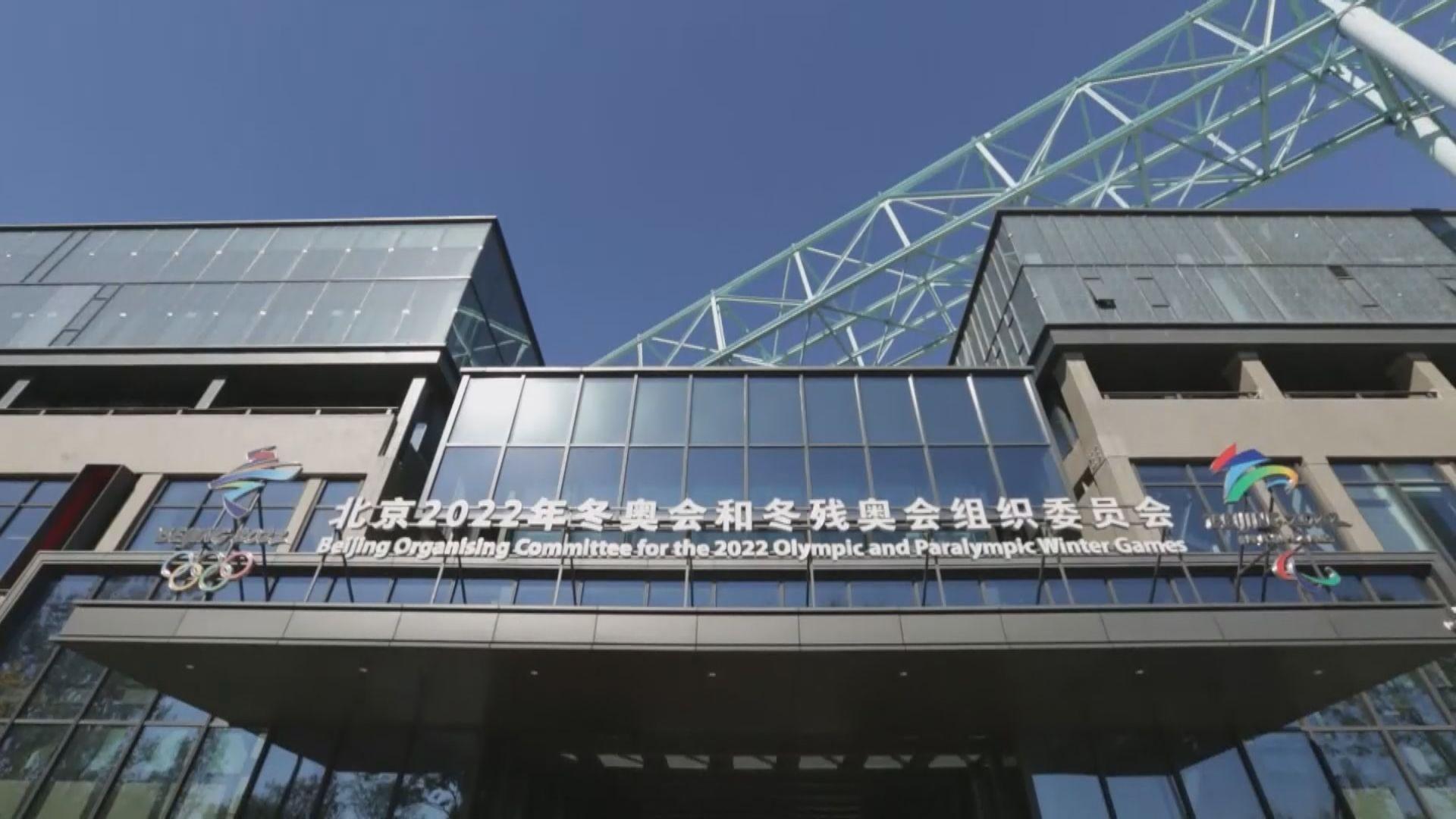 國際人權團體聯盟呼籲抵制北京冬奧 外交部批出於政治動機