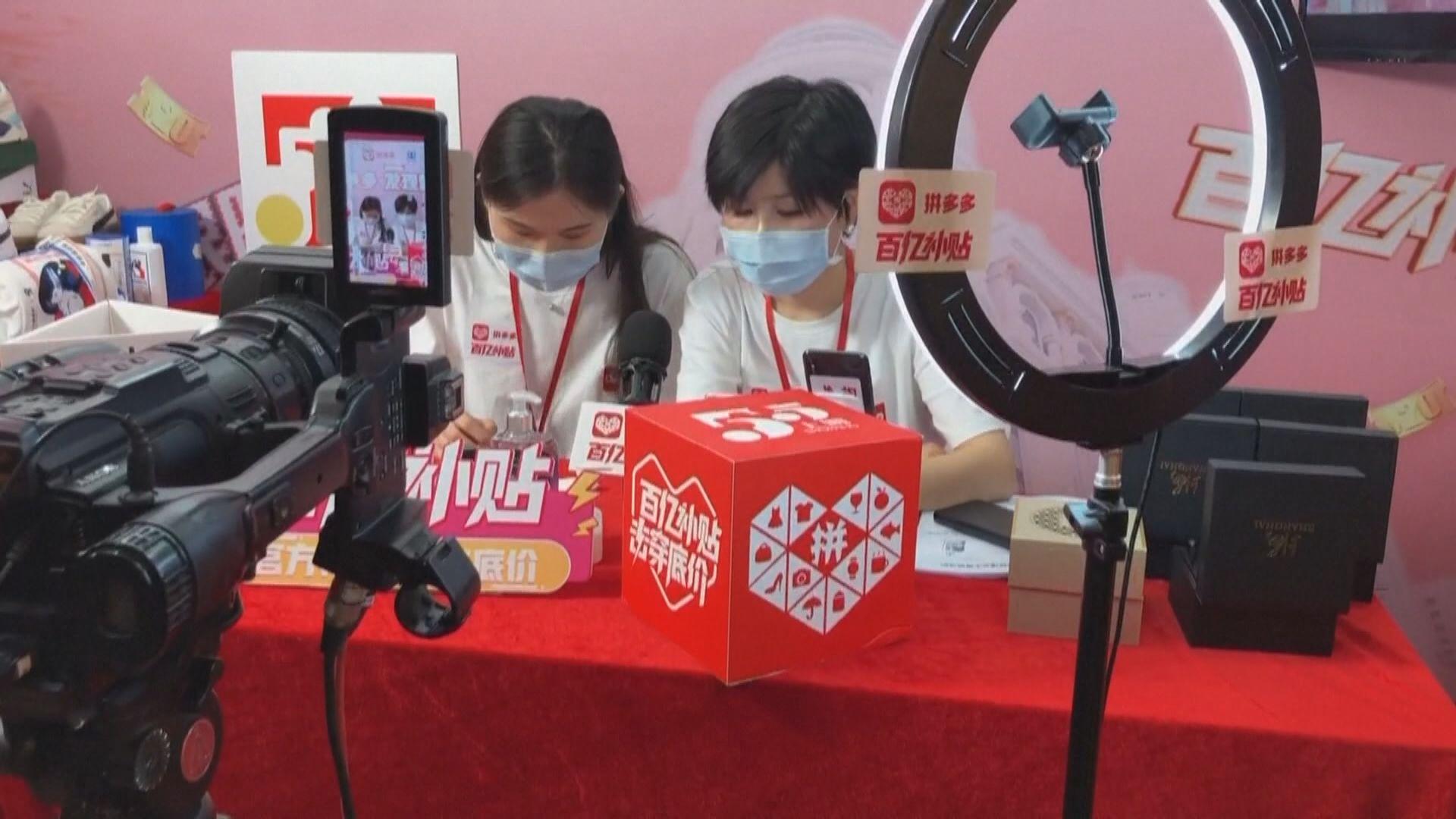 中國國家市場監管總局將規管直播推銷等手法