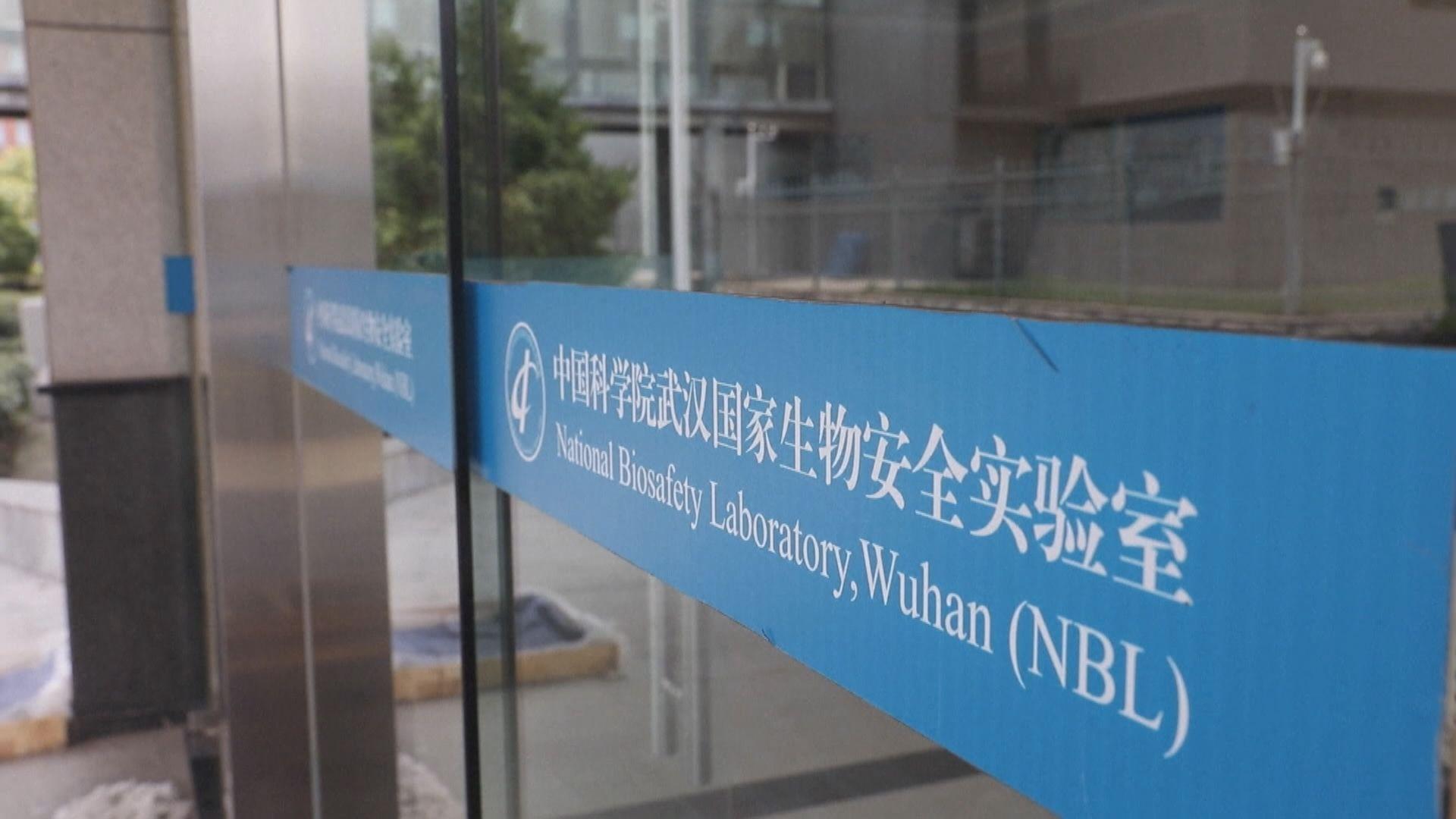 據報武漢實驗室三人前年不適入院 中方:不符事實