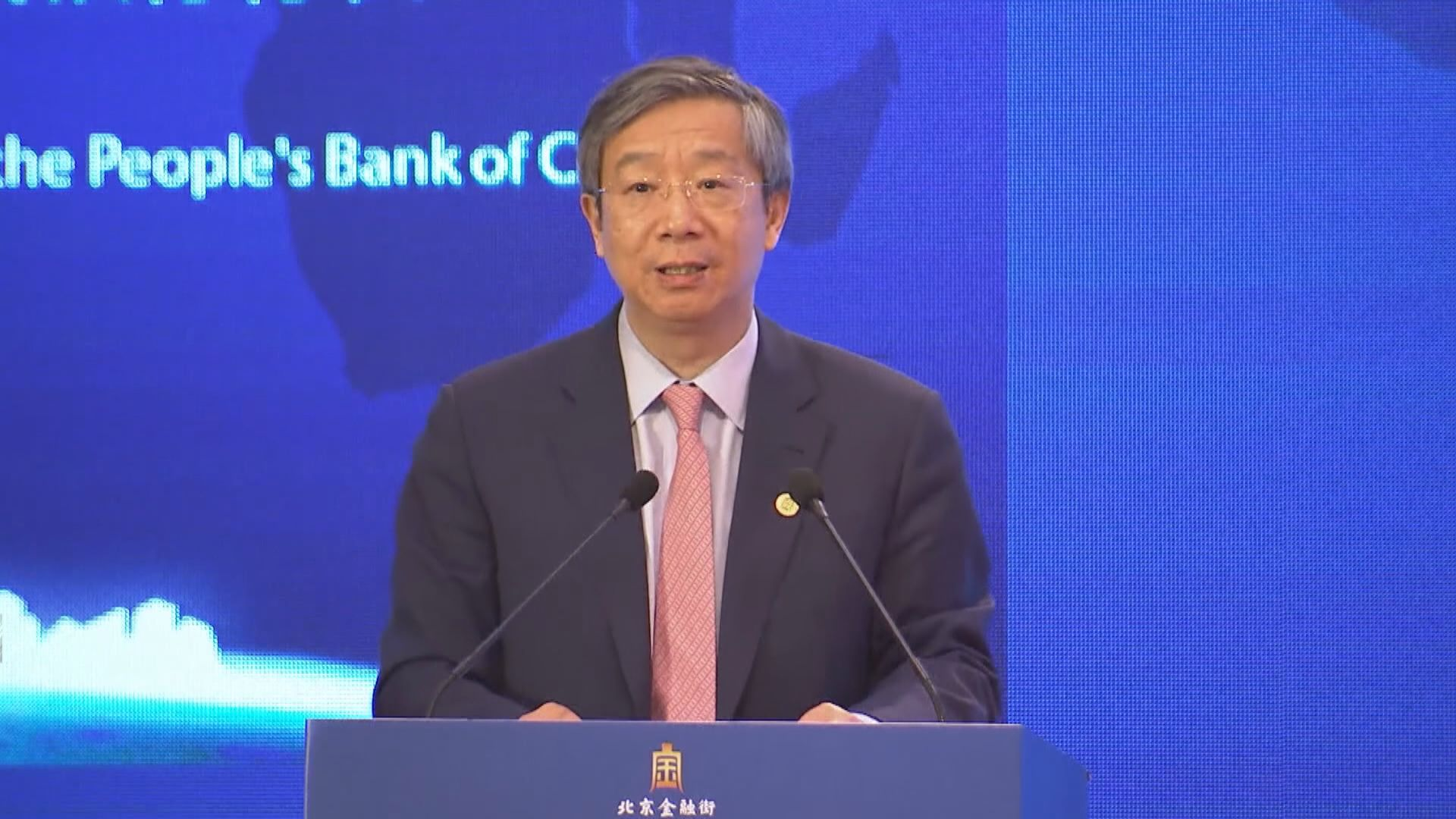 易綱:中國經濟下行周期應保持寬鬆貨幣條件