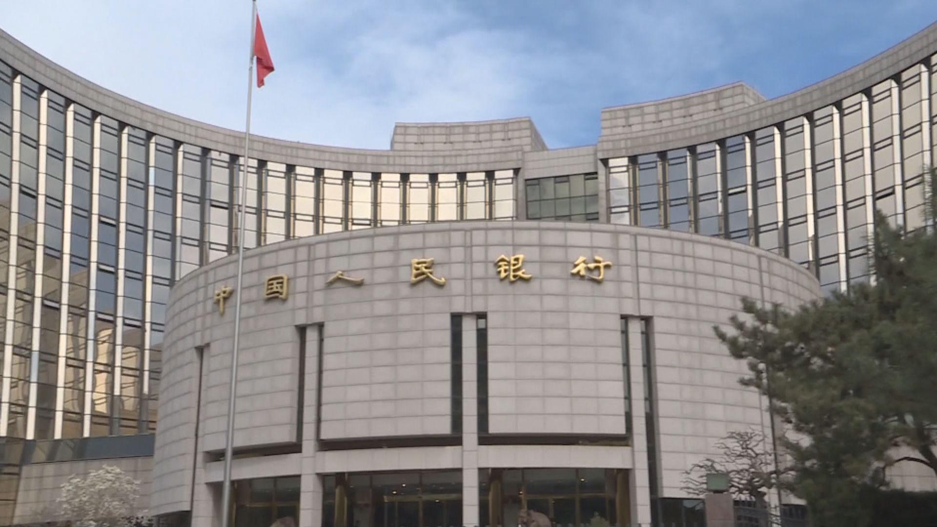 人行官員:降準是常規操作 穩健貨幣政策取向沒有改變