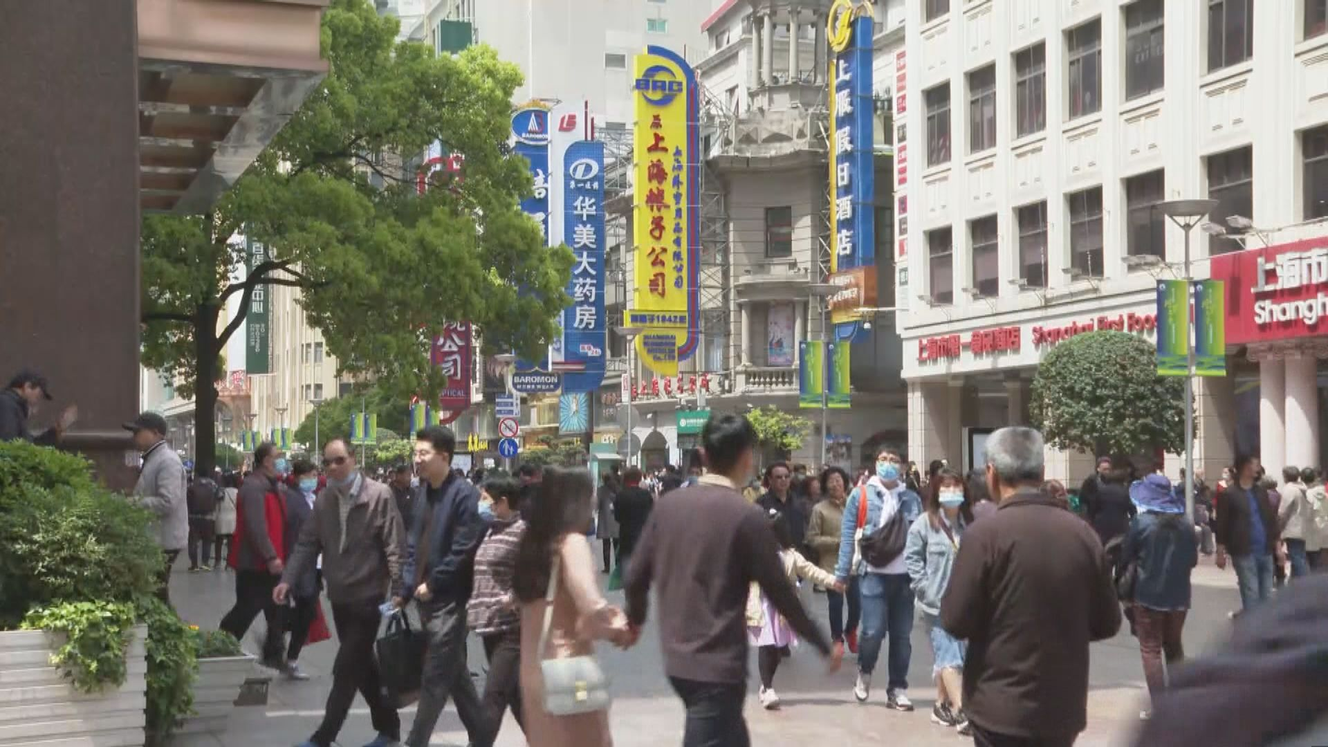 上海市消保委約談美團拼多多 有關保護消費者權益問題
