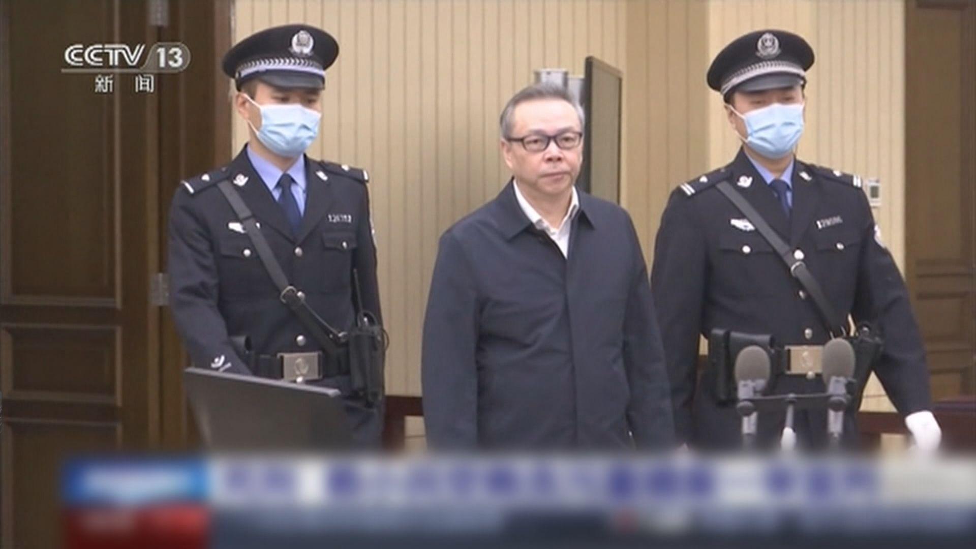 中國華融前董事長賴小民被執行死刑