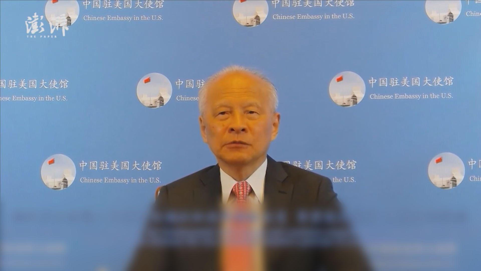 中美乒乓外交五十周年 崔天凱冀發揚求同存異精神