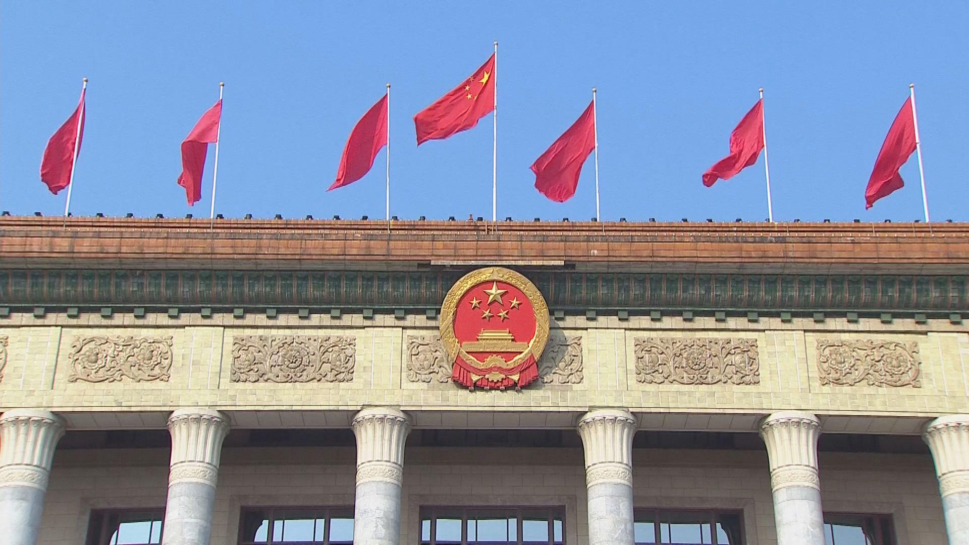 中共將於下月五中全會審議第十四個五年規劃文件