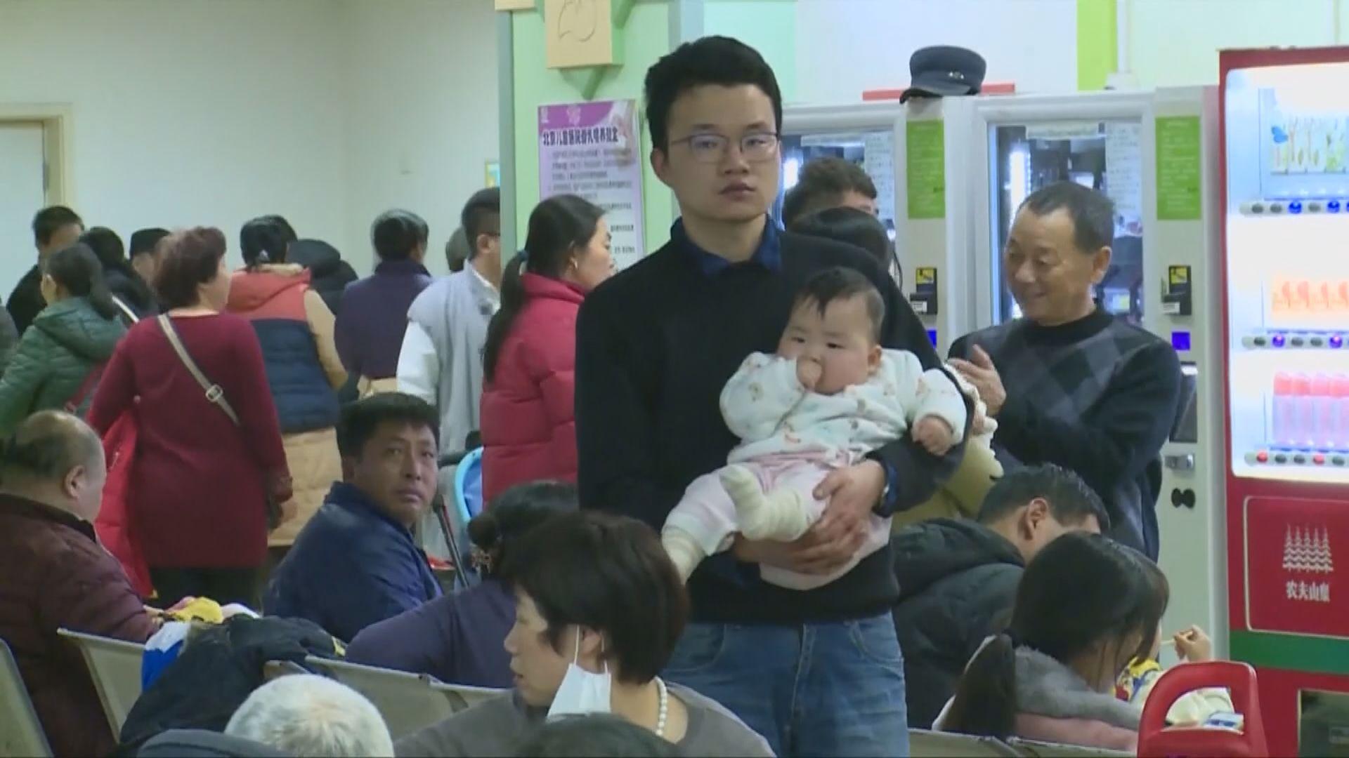 中國去年新生兒數目按年大跌15%