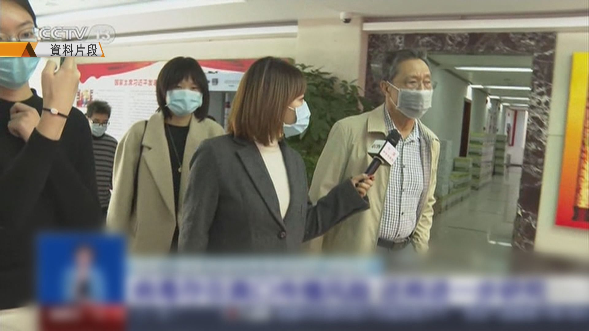 鍾南山被推選為共和國勳章建議人選