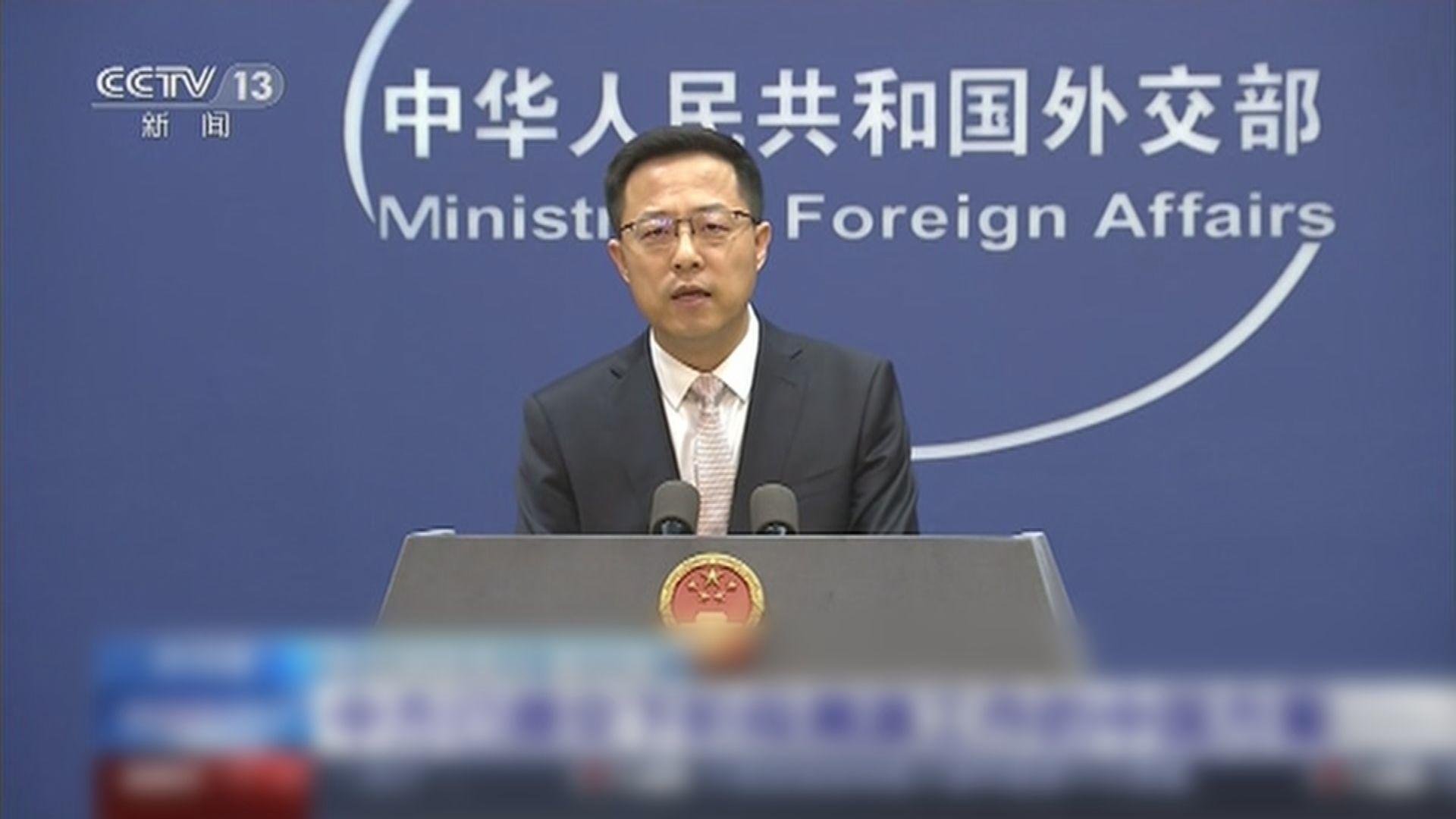 外交部:中方已提交下階段新冠病毒溯源工作方案