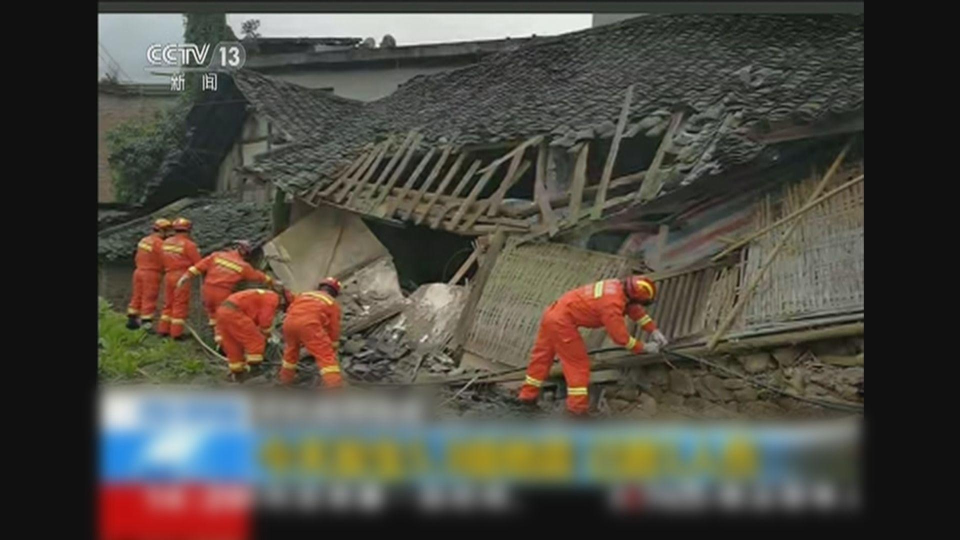 四川珙縣5.3級地震至少一傷