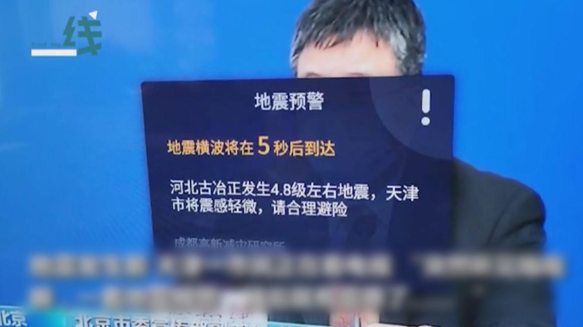 河北唐山市5.1級地震 交通和電力供應正常