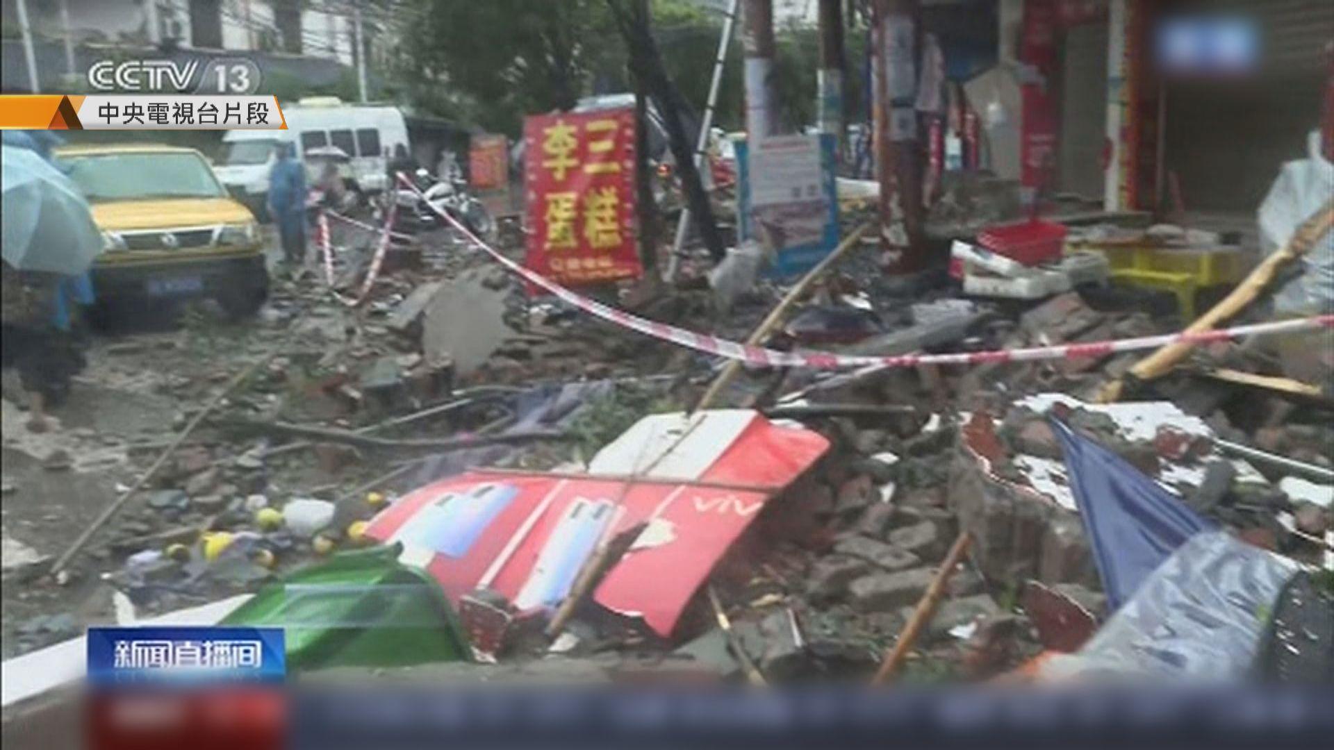四川瀘縣6級地震造成最少3死逾80人傷 大量房屋損毀