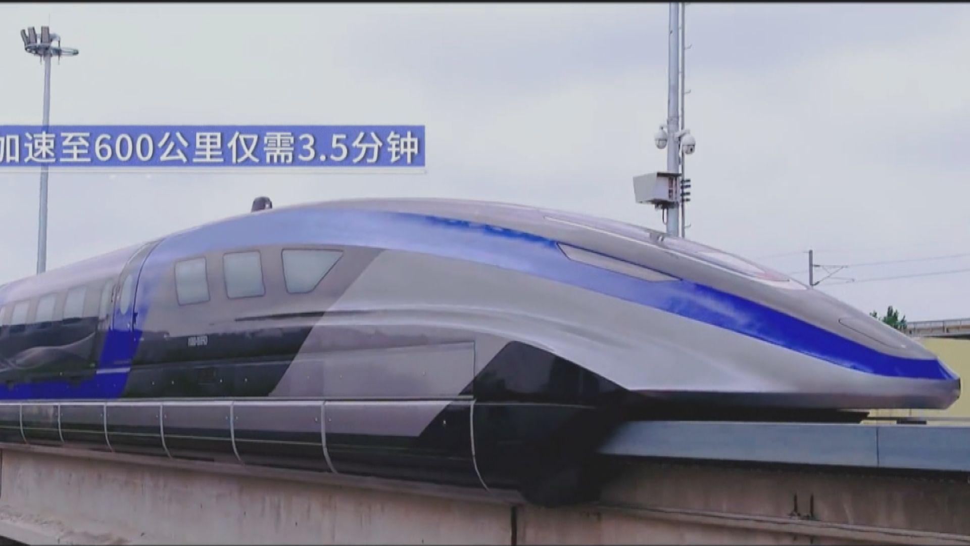 內地研發時速600公里高速磁浮交通系統在青島亮相