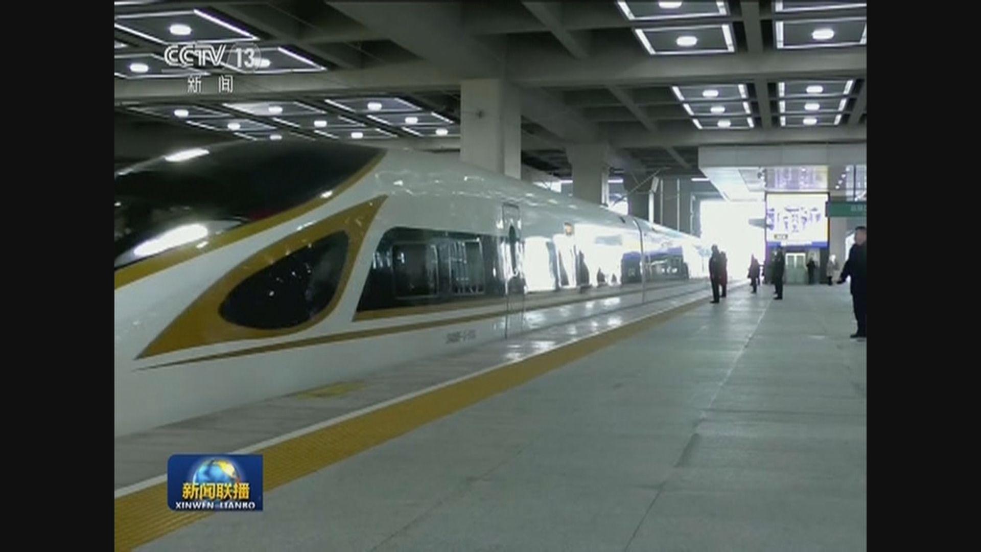 北京至張家口高鐵正式開通