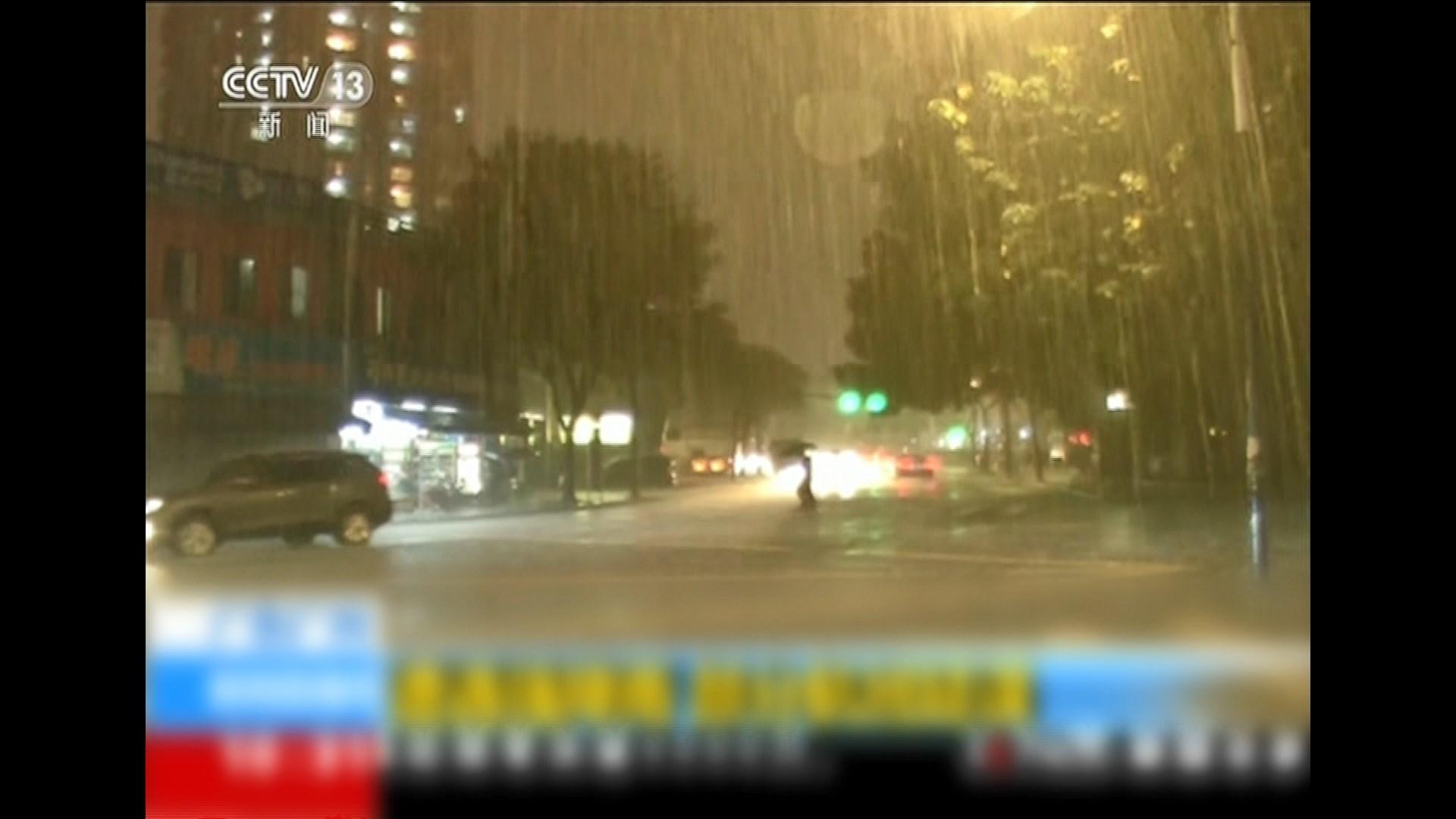 深圳暴雨引發洪水 5死6人失蹤