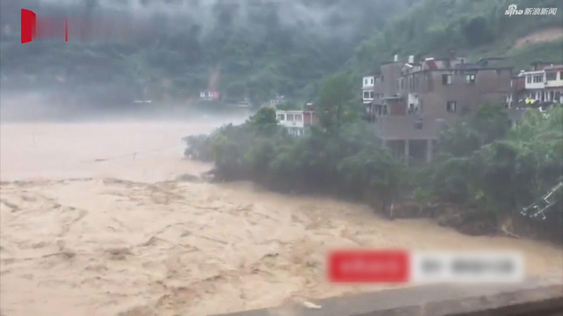 貴州北部暴雨成災洪水圍困多條鄉鎮