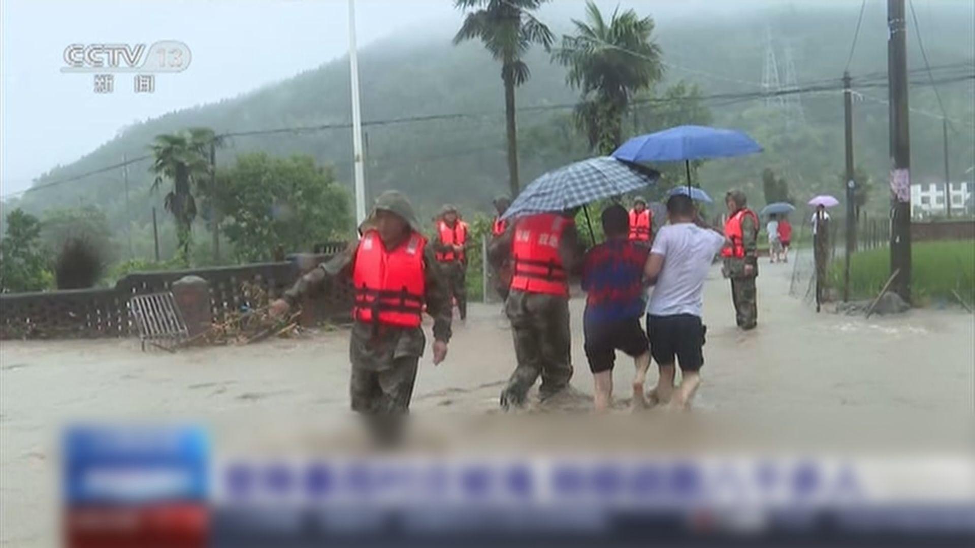 內地雨災持續多個省受洪水圍困
