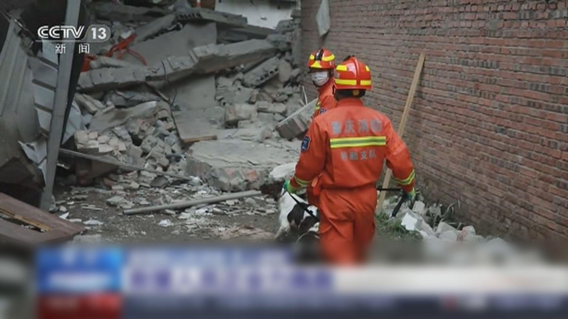 重慶暴雨導致多處山泥傾瀉有人被困
