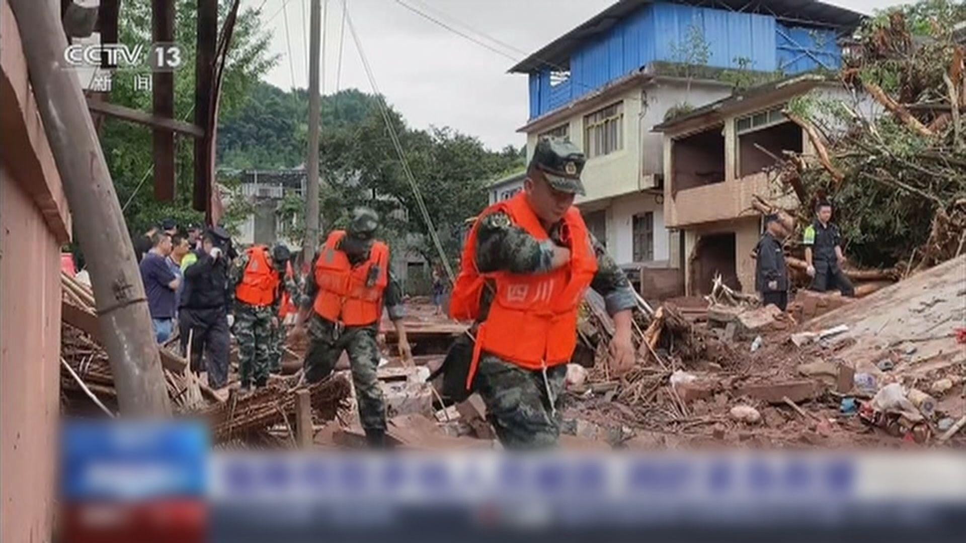 四川暴雨逾10萬人受災 至少6死6失蹤