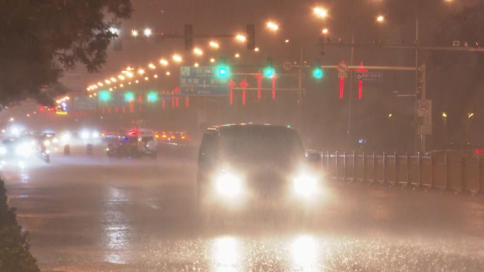 華北出現今年以來最強暴雨 北京中小學及幼稚園停課