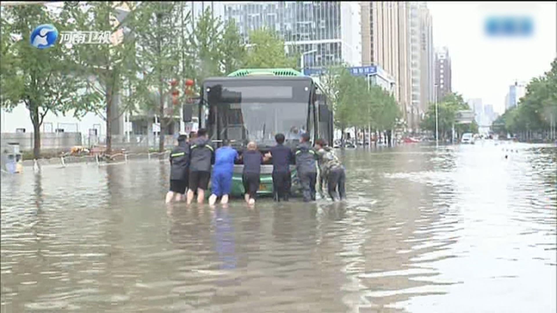 河南鄭州新鄉雨勢減弱 當局加緊搶修受損設施