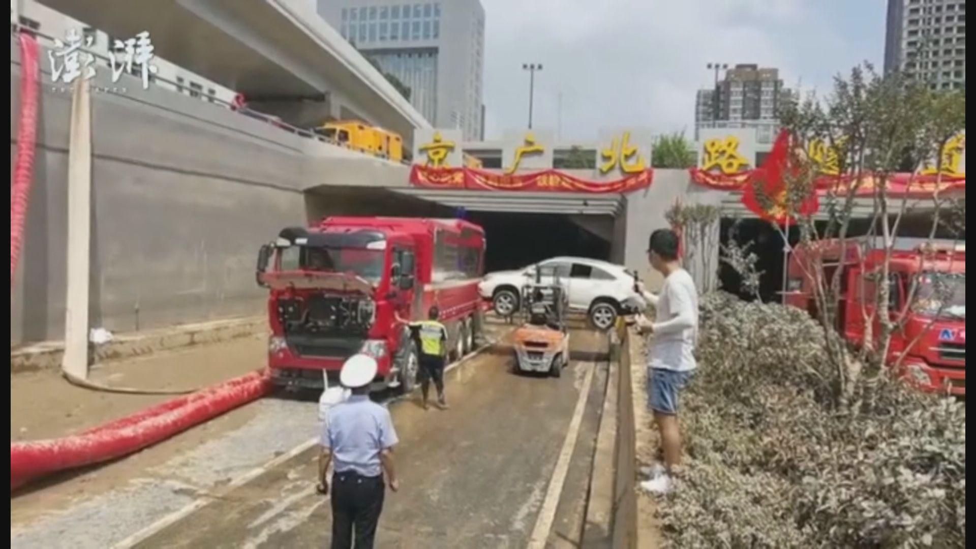 鄭州京廣隧道抽水工作接近尾聲 拖出逾200輛車
