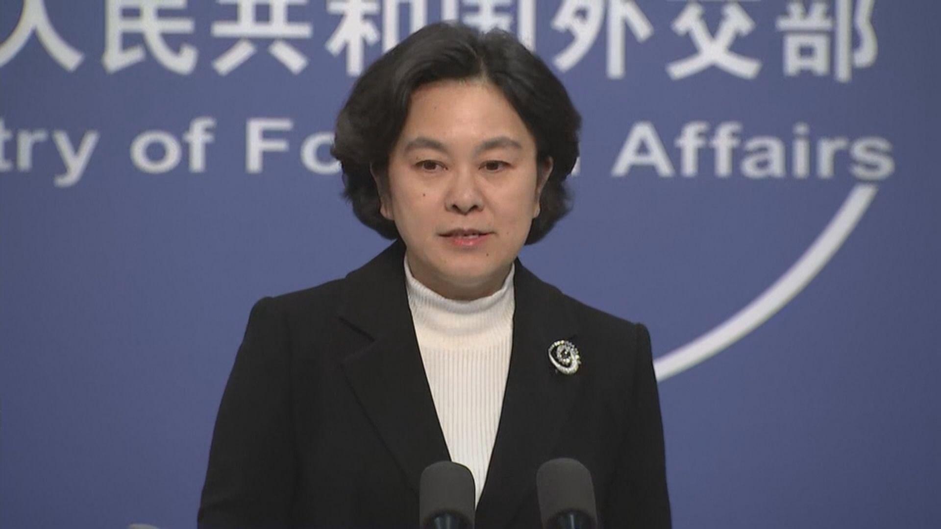 外交部斥彭斯對中國內外政策無端指責