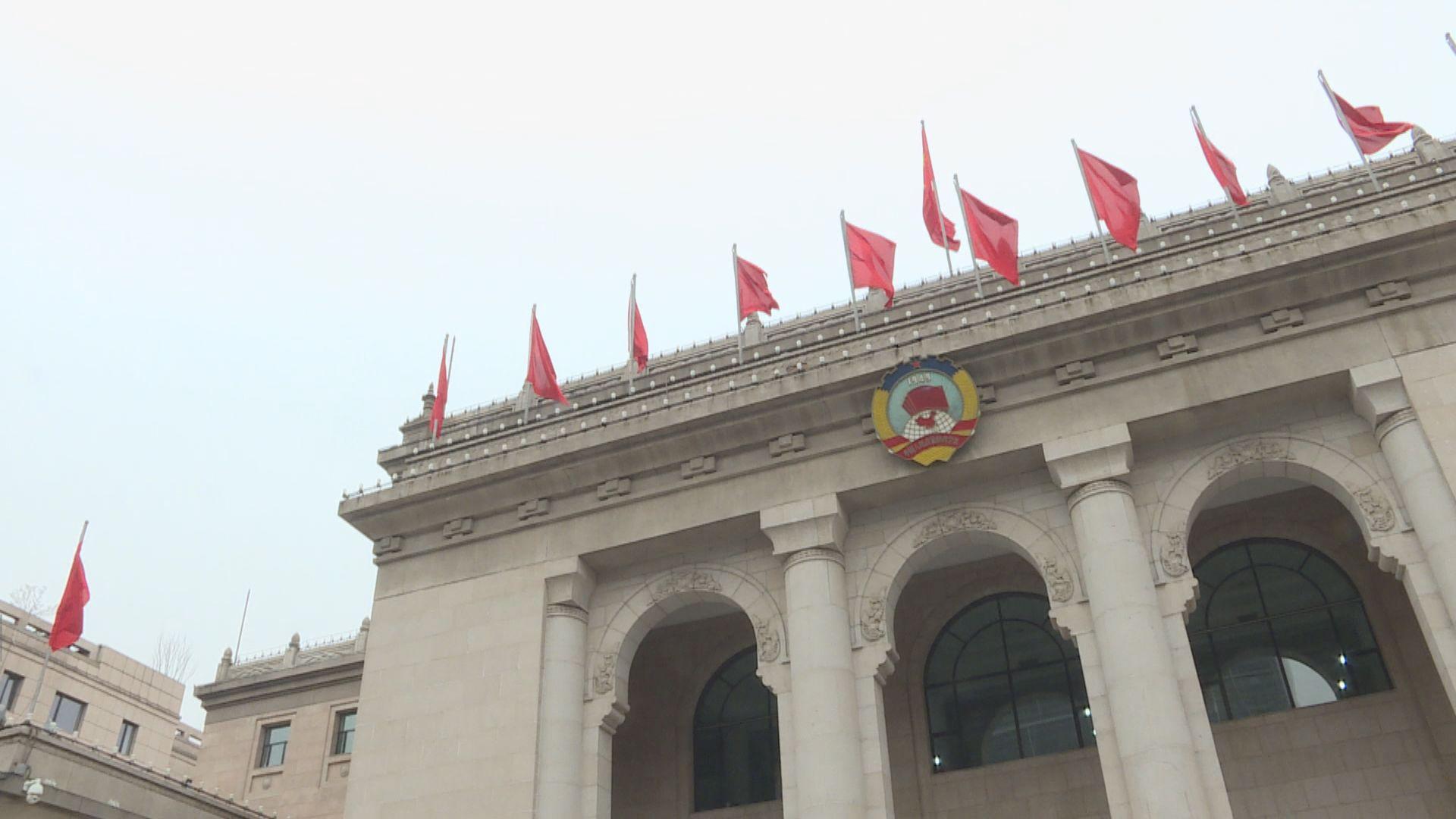 全國人大及政協譴責美國國會通過香港自治法案