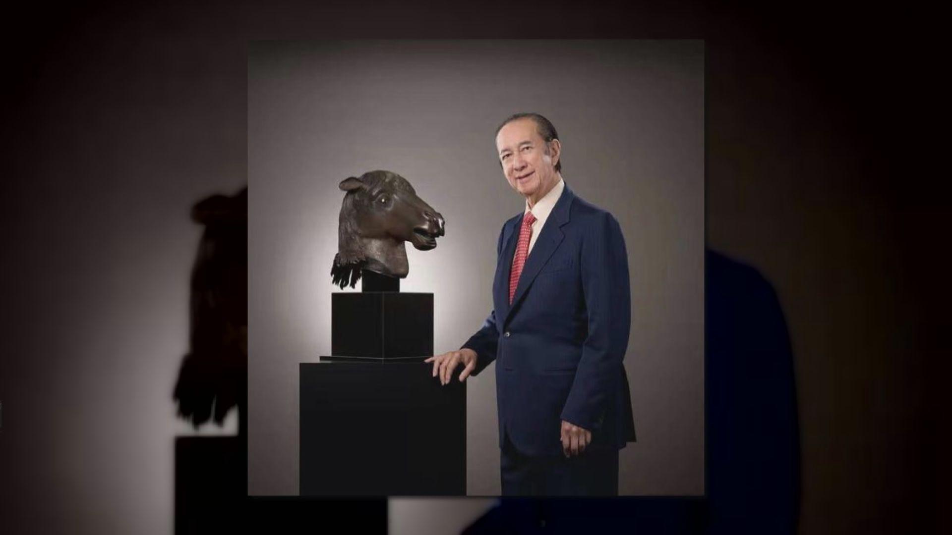 何鴻燊2007年買下馬首銅像 計劃今年內圓明園展出