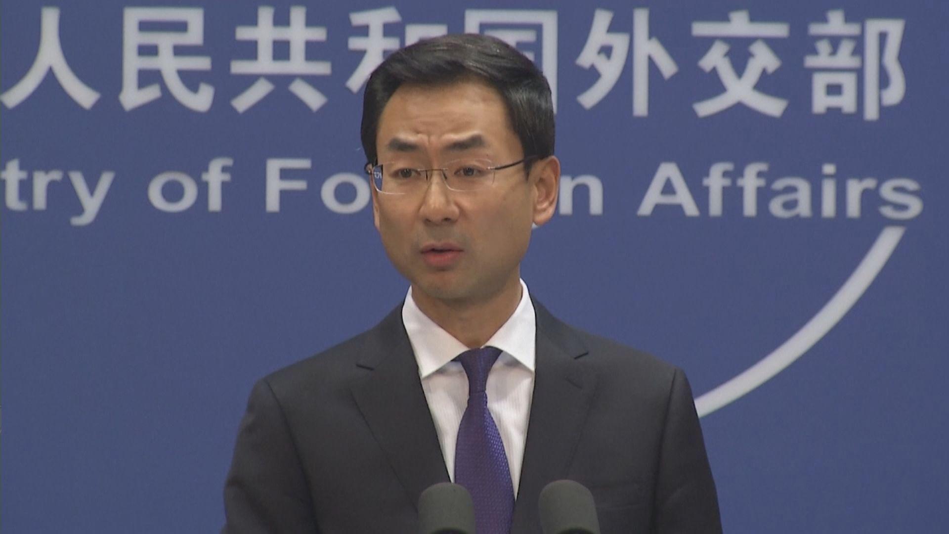 外交部:美國應對國與國之間交流有自信