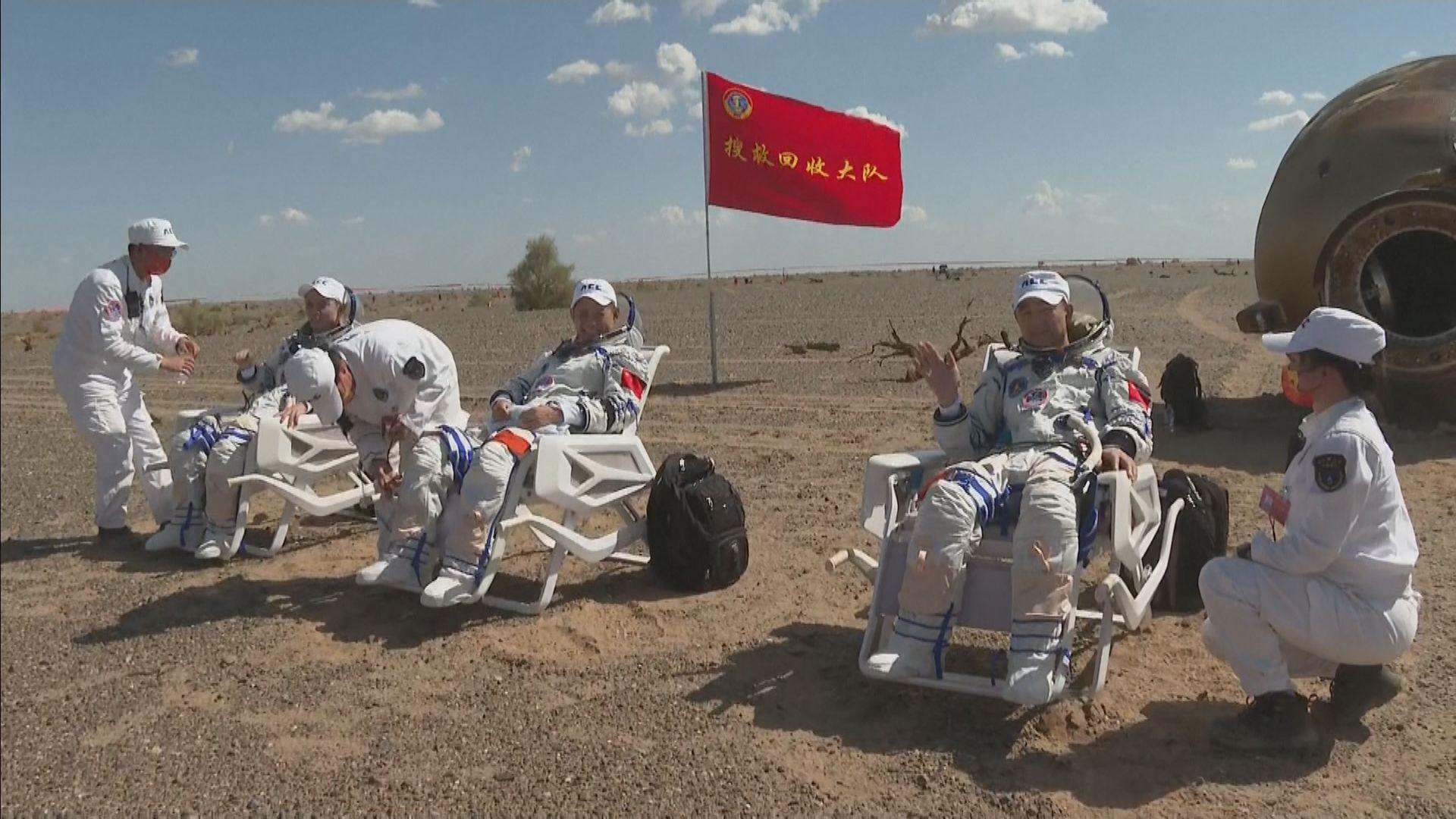 神舟十二號安全著陸 太空人已出艙