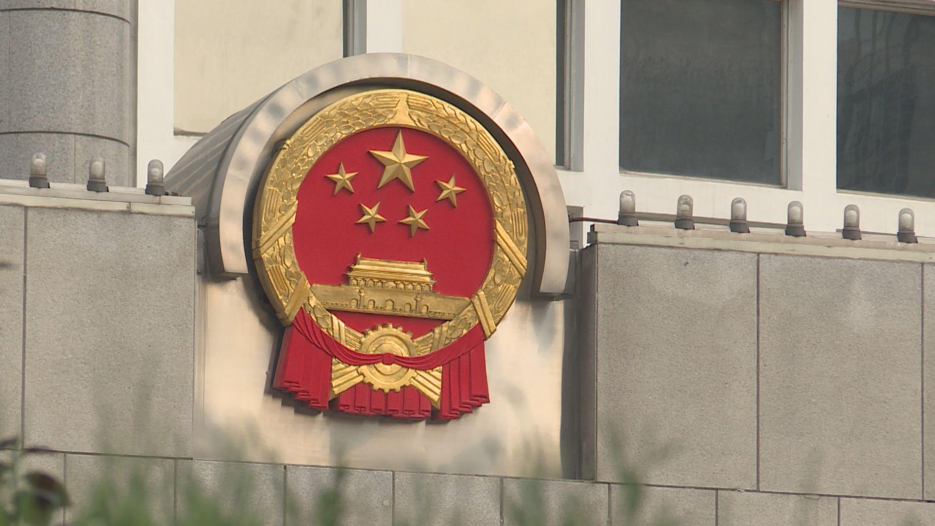 澳洲新西蘭關注香港及新疆狀況 中國反對兩國干涉內政