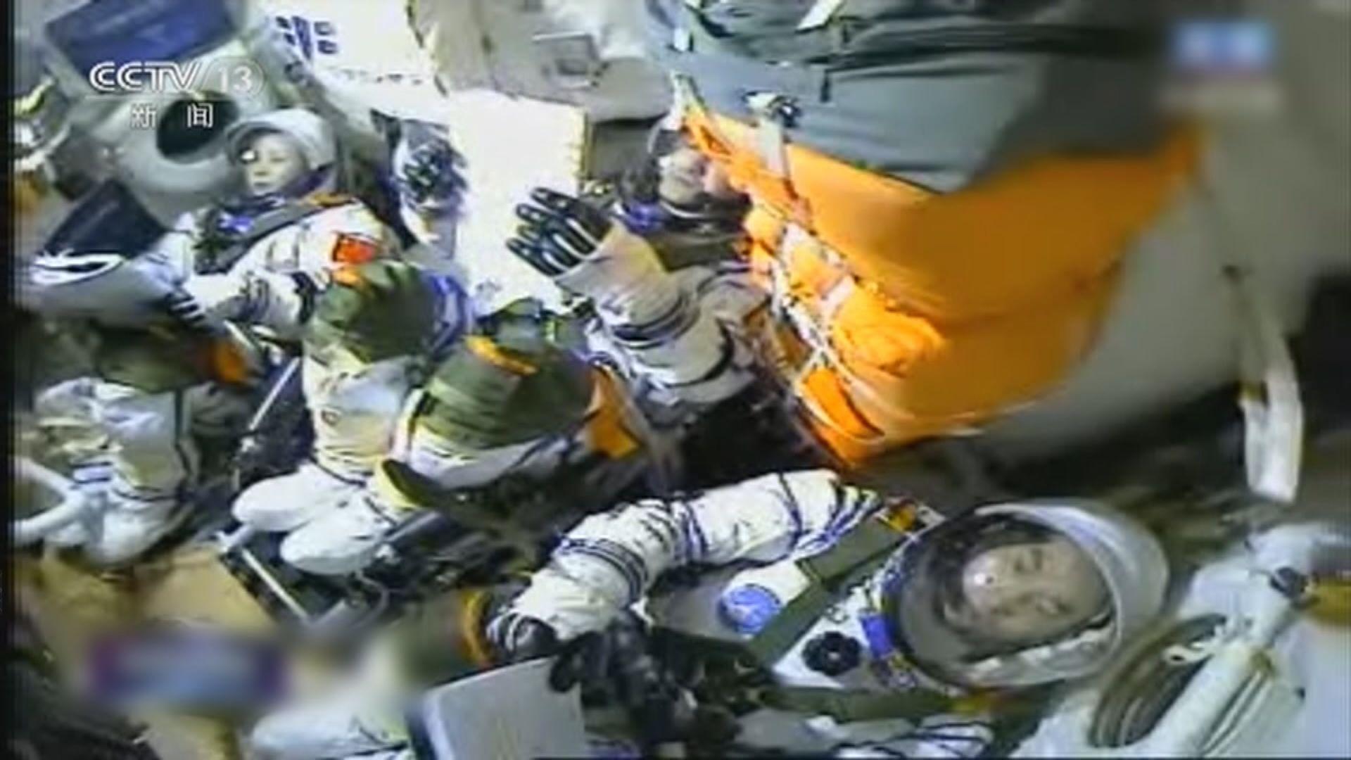 神舟十三號進入預定軌道 翟志剛報告「航天員感覺良好」