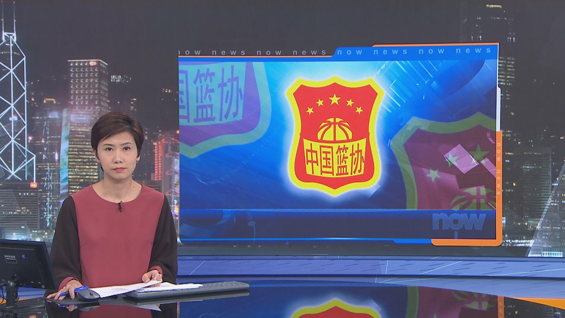 莫雷涉發支持反修例示威言論 中國籃協暫停與火箭交流合作