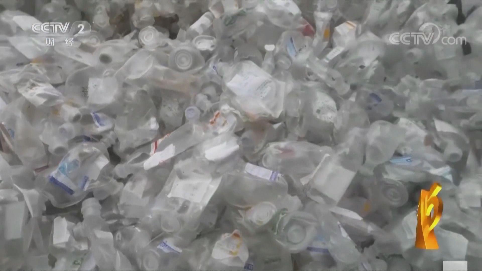 內地不法商人利用醫療廢物加工成日用品