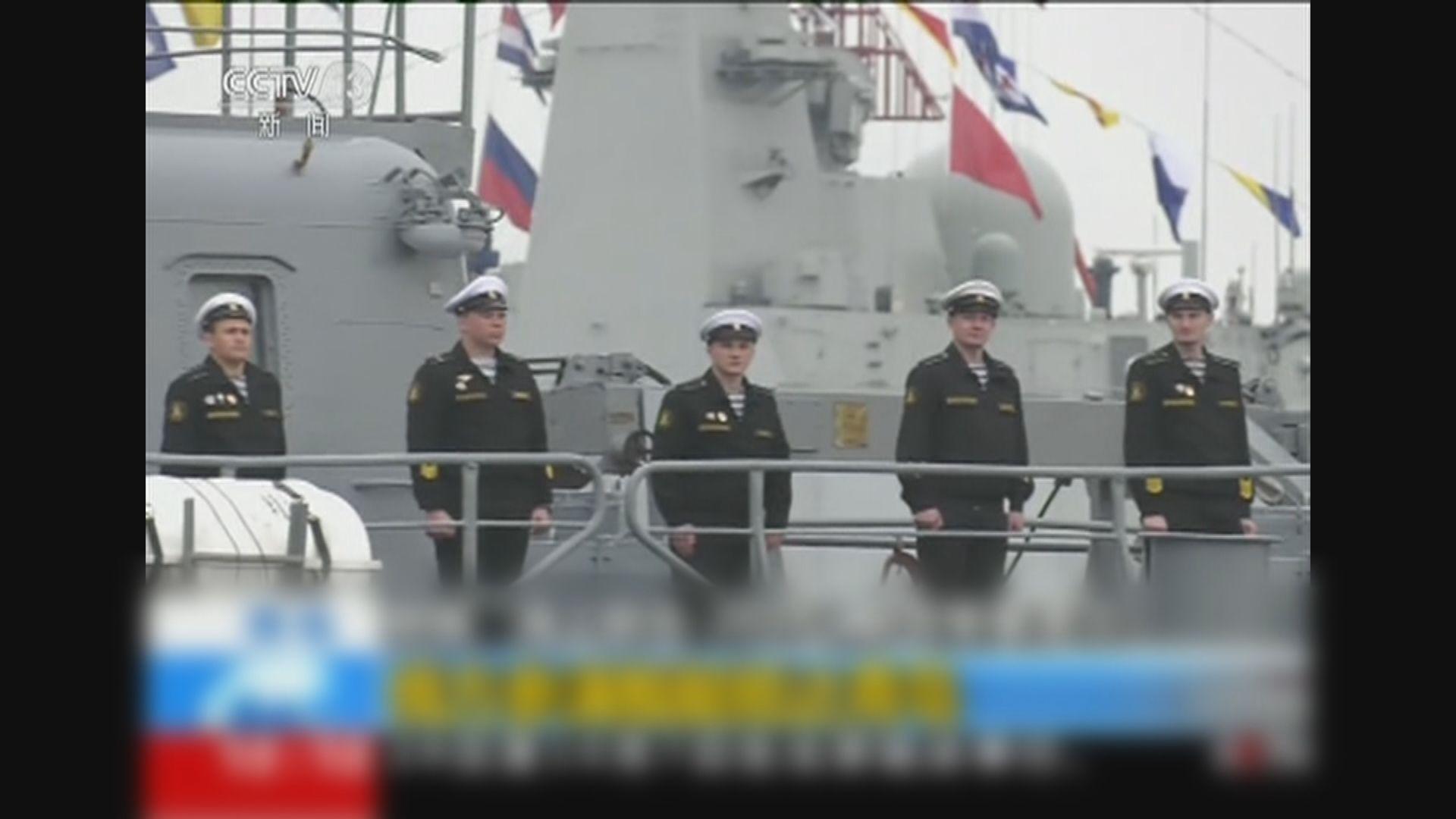 中俄在青島展開六日海上聯合軍演