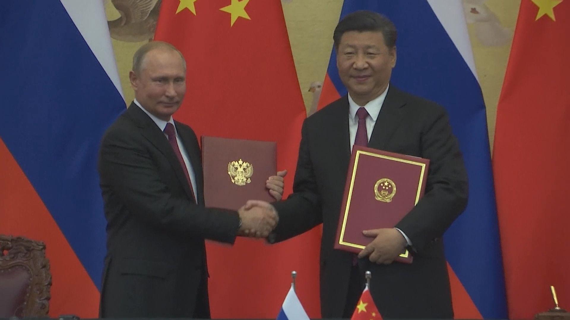 中俄領袖將網上見證兩國最大核能項目動工儀式