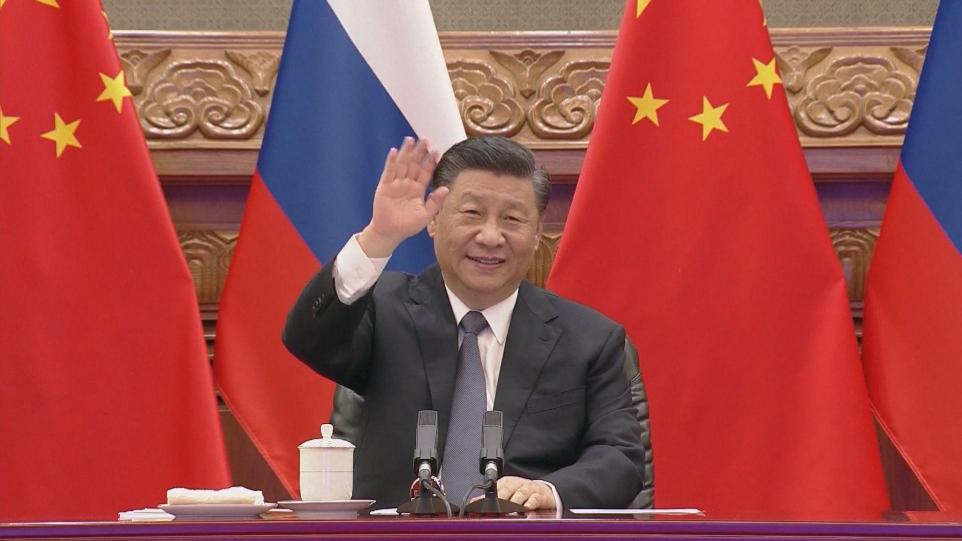 習近平:相信中俄將凝心聚力 維護兩國共同利益
