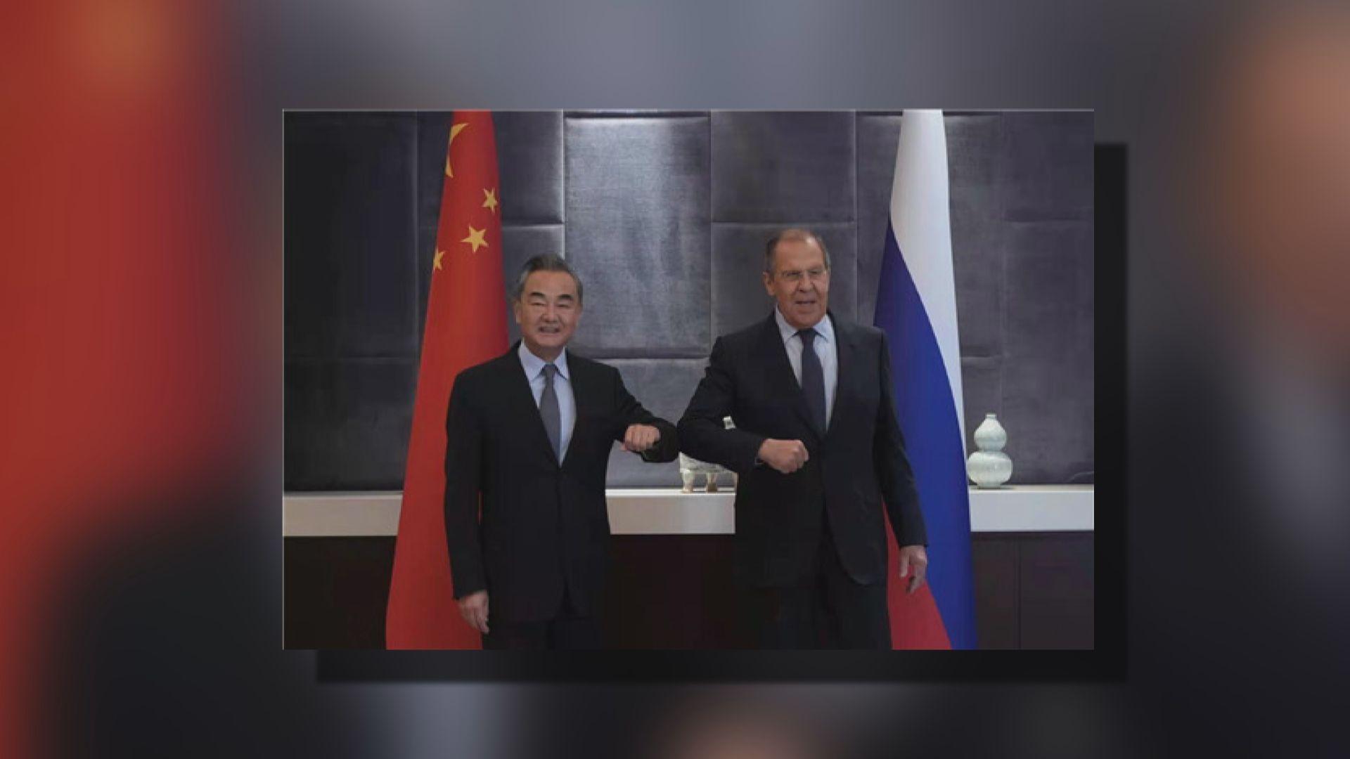 王毅晤俄外長冀與俄方在阿富汗問題上加強協調