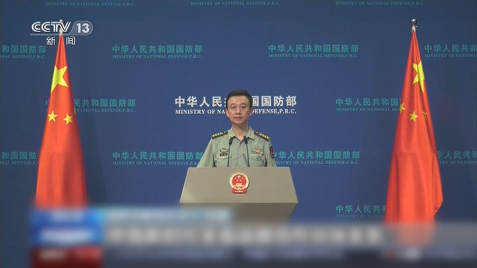 中俄兩軍八月將在寧夏演習 逾萬兵力參與