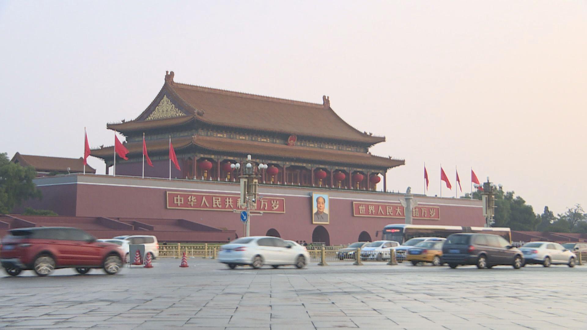 官媒:中國或對美採取包括制裁個人的報復