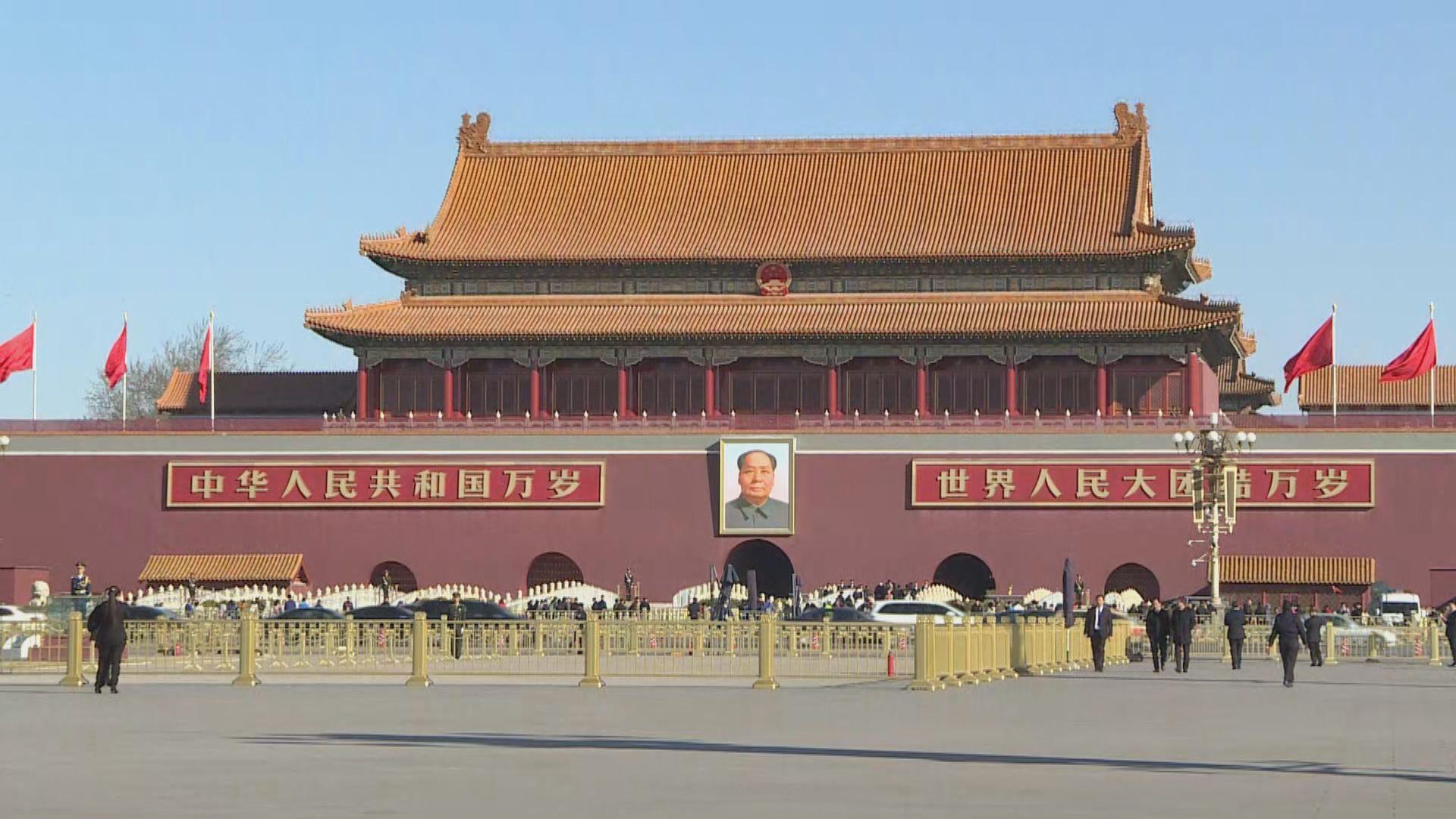 中國宣布制裁蓬佩奧等28人