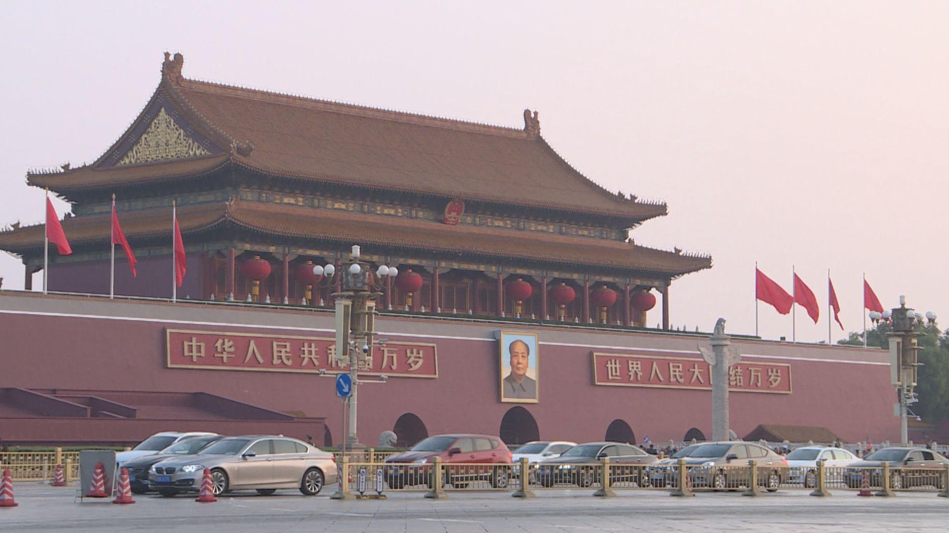 中國制裁三名美加人員和一個實體