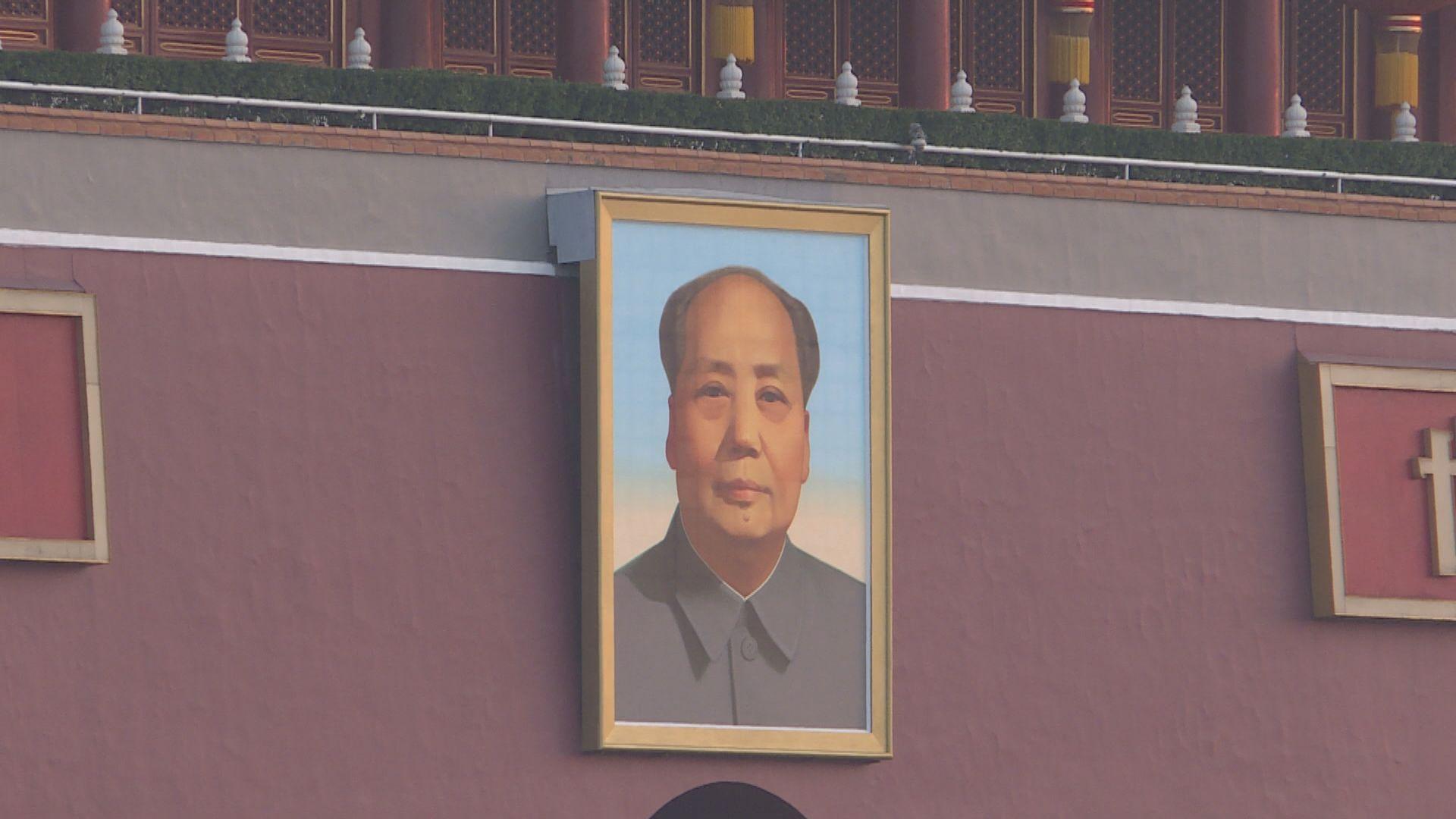 中方敦促停止干涉中國內政否則玩火自焚