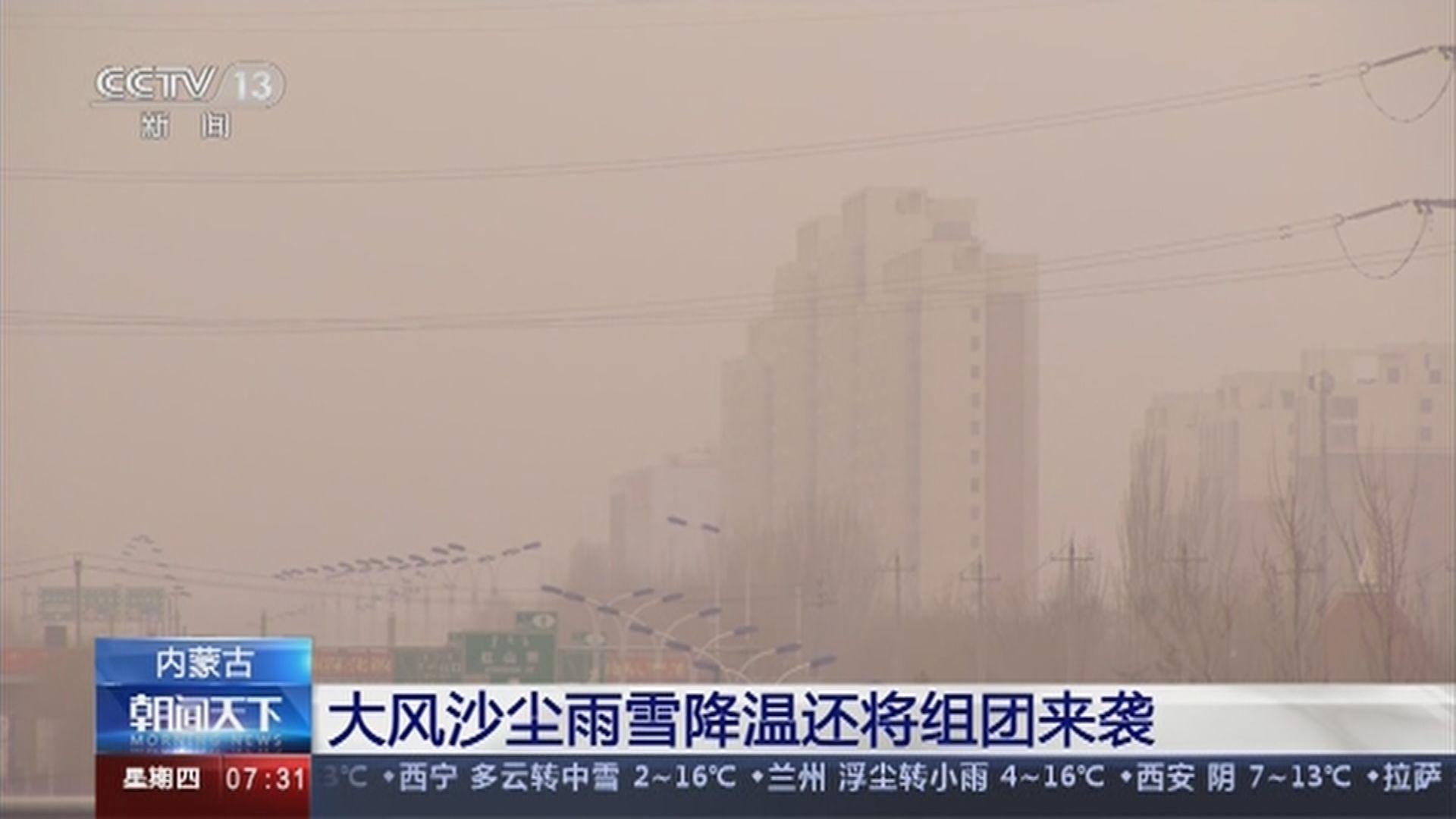 百事娱乐:內地沙塵天氣持續 甘肅因呼吸