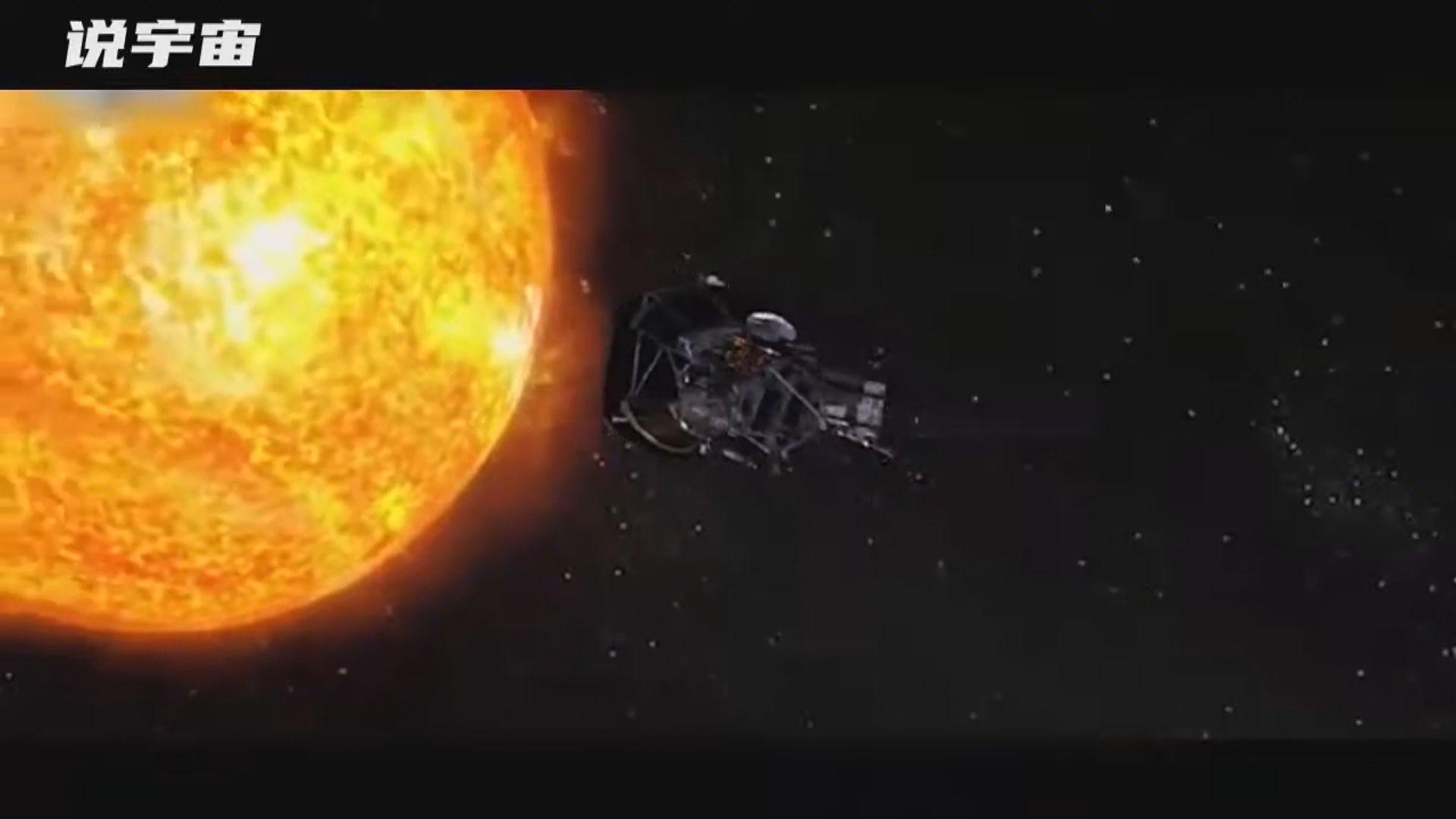 中國計劃今年發射首顆太陽探測衛星