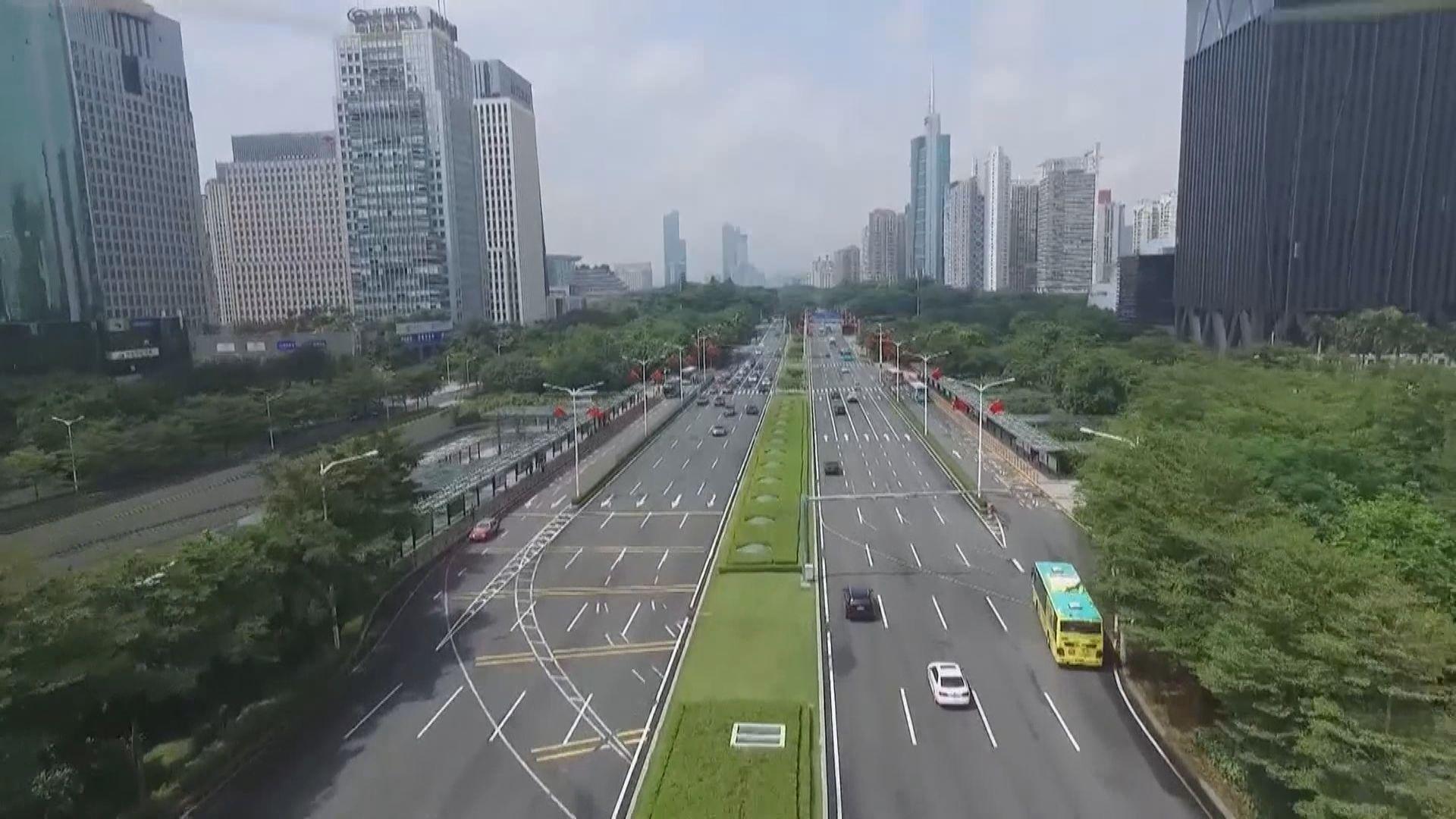 據了解習近平將出席深圳經濟特區成立40年紀念活動